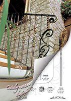 2014 Catalog ArtaFierului 2